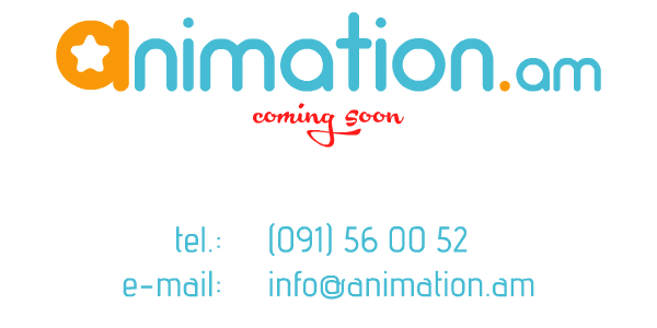 Aniamation.am - Coming Soon